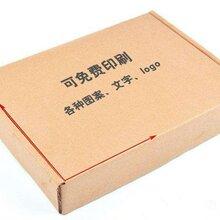 河北彩盒包装