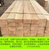 莱芜木方4×6规格
