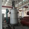 废溶剂回收设备丨废溶剂回收装置丨价格优惠
