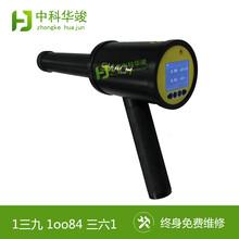 環境監測Xγ輻射儀HJ-RP6000型,X-γ輻射監測儀,北京射線測量儀圖片