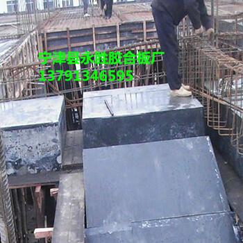 建筑模板松木木工板建筑防水工地用模板板材加工