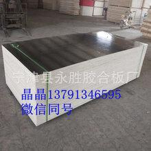 木板材膠合板建筑模板工地多層板密度板