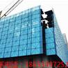 建筑全钢爬架