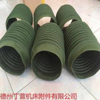 广东帆布风管软链接生产厂家德州丁萱机床附件有限公司