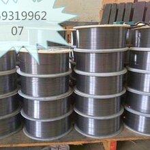 抗高温腐蚀铌合金焊丝JD3116耐磨水冷壁堆焊合金药芯焊丝图片