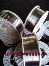 供應S211硅青銅焊絲耐磨焊絲圖片
