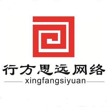 广州行方思远网络科技有限公司