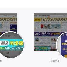 搜狐汇算广告怎么做的?搜狐新品算又是怎么回事?效果怎样?