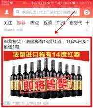 新浪网里面的白酒广告怎么做的?