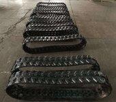 4509046橡胶履带,运输车用橡胶履带,工程橡胶履带价格