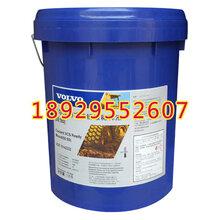 沃尔沃专用防冻液沃尔沃防冻防锈液稀释液50:50图片