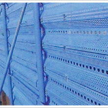 电厂防风抑尘网厂家水泥厂挡风抑尘网、防风抑尘墙型号图片