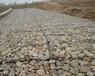 杭州銘邦供應堤坡防護石籠網格賓網