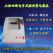 RS485網絡射頻卡預付費控制型1.5-6A互感器型集中式多用戶電能表