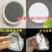 廠家供應350目灰色反光粉油墨絲印高亮反光粉材料