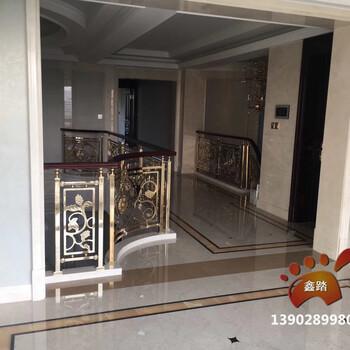 酒店金黃銅樓梯護欄豪華鋁雕花護欄別墅豪華護欄工廠定做