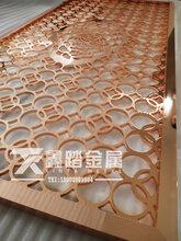 酒店KTV大堂镜面玫瑰金铝艺雕刻屏风铝板雕刻幕墙定制图片