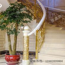 西安酒店弧形鋁藝護欄__金色浮雕鋁護欄別墅旋轉樓梯定做圖片