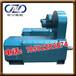 直流电机维修定制定做应用用于机械设备冶金工业