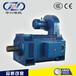 Zfqz直流电机天津市中兴电机有限公司专注飞剪轧机
