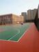 滁州瑯琊區硅PU籃球場施工