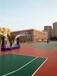 滁州籃球場塑膠地坪施工優質廠家