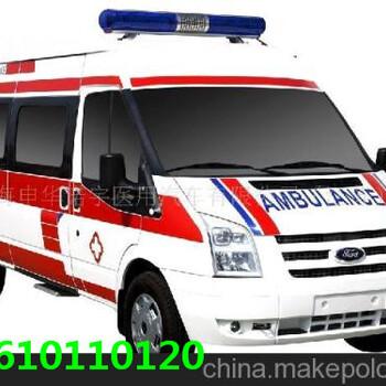 绥化120救护车转运-出租价格