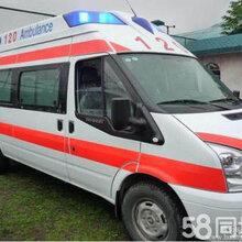 宜春120急救车出租-哪里租的便宜