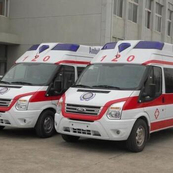 大庆120急救车出租-服务到位