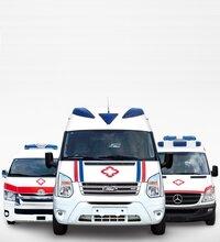 邢台长途120救护车转运—哪里可以租到