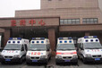 莆田私人120救护车出租—公司出租