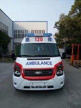 私人120救护车转运日喀则收费标准