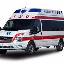 跨省救护车转运吐鲁番公司出租