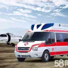 通化医疗120救护车出租-电话