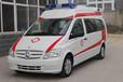 矿区120救护车出租转院电话_长途救护车转运