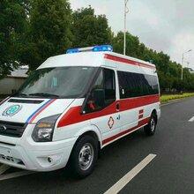 聊城長途救護車出租出租價格