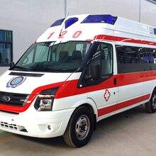 隨州跨省120救護車出租哪里有出租