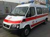 海南省直轄私人救護車出租免費咨詢