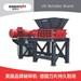 管材撕碎机厂家-厂家,品质保障,欢迎选购