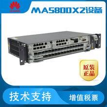 华为万兆光接入设备MA5800X2参数、介绍图片