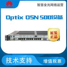 华为osn500光传输设备华为OptixOSN500整机图片