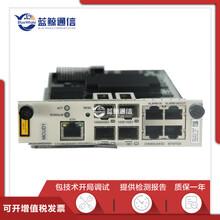 華為MA5800X7配置千兆雙主控雙電源圖片