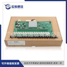 GPHF華為16端口GPON接口板C+光模塊H901GPHF圖片
