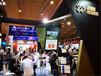 2019上海餐饮食品加盟展览会上海犇彩商务服务有限公司