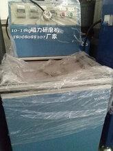 上海去毛刺设备磁力抛光机_磁力研磨机铜锌铝_内孔去毛刺_异?#28205;?#21435;毛刺图片