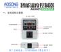 智能溫度控制器