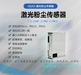 激光粉尘传感器PM2.5传感器AS203