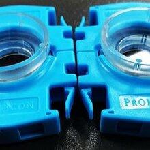 透镜模具胶囊仓注塑模具医用支架手柄模具传感器塑料外壳图片