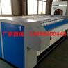 三滾工業燙平機-龍海洗染機械廠