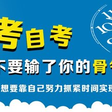 四川小自考计算机专业专升本可以报的专业和院校